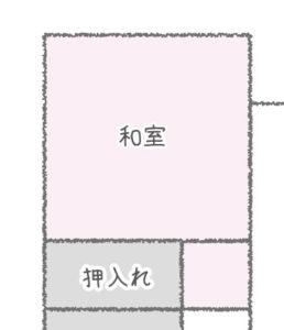 m_washitu